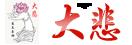 Tai Pei Buddhist Organisation